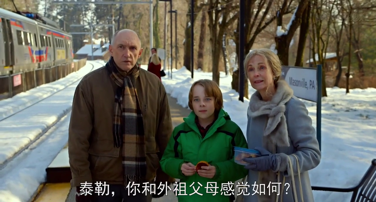 The Visit M Night Shyamalan (1)